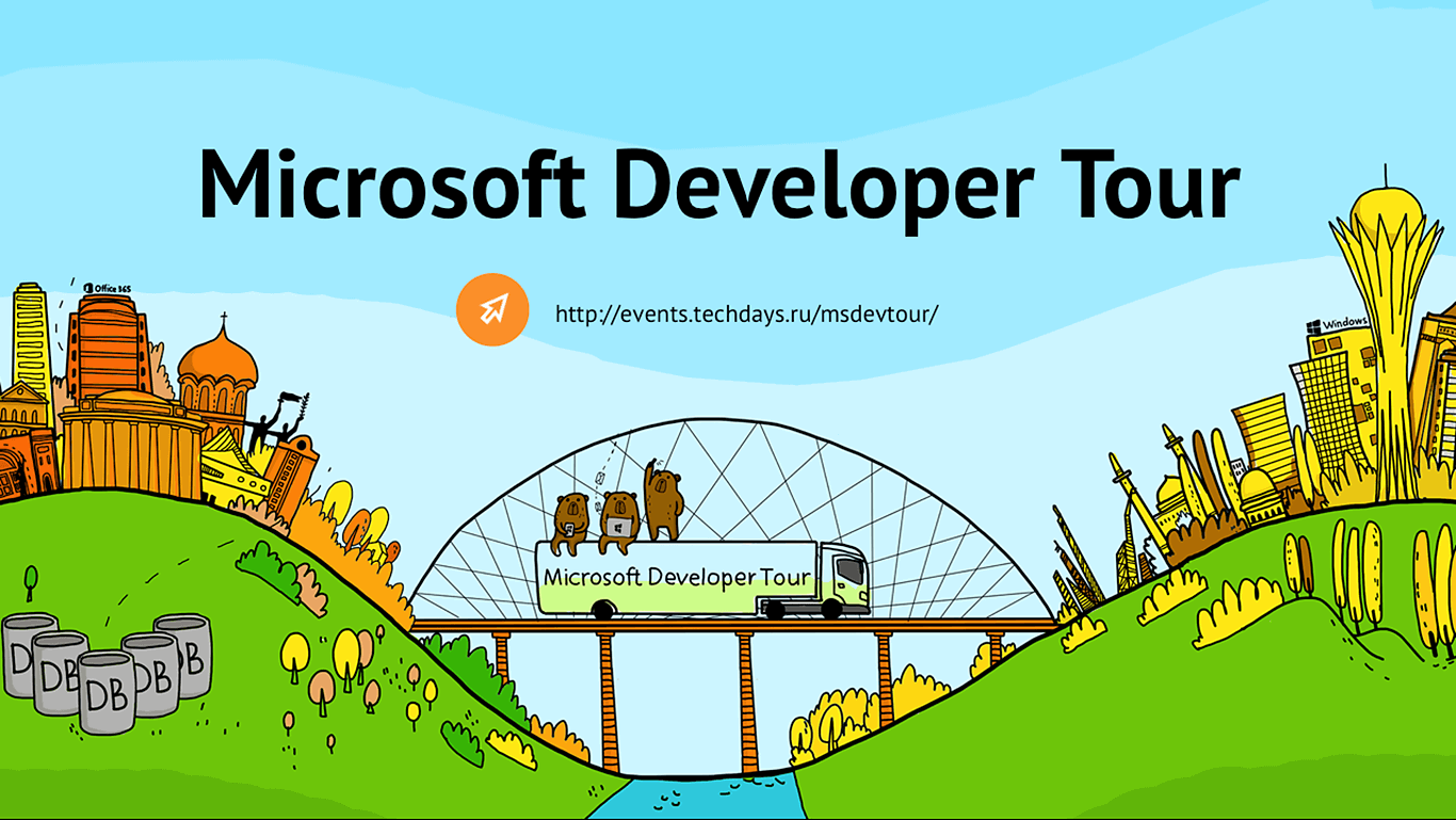 Разработка концепции Microsoft Developer Tour